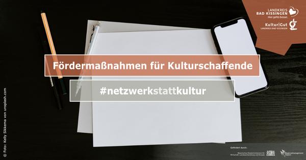 210420_netzwerkstattkultur_bild